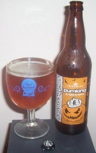 Pumking: a marvel of brewing creation