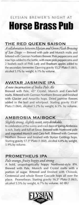 Elysian Brewer's Night Beer List