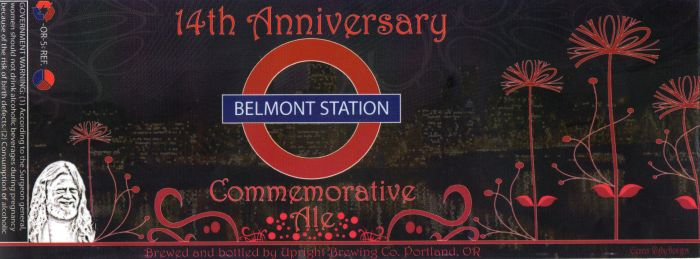 Belmont Station 14th Anniversary Ale brewed and blended by Upright will be released during Puckerfest