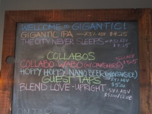 Gigantic Brewing beer menu
