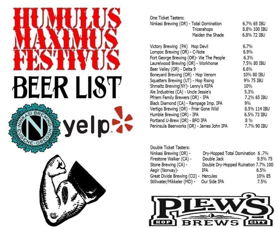 Humulus Maximus Festivus beer list