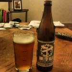 Russian River Row 2 Hill 56 Pale Ale