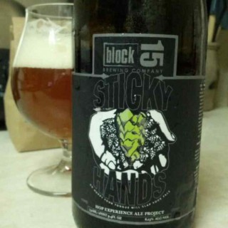 Block 15 Sticky Hands