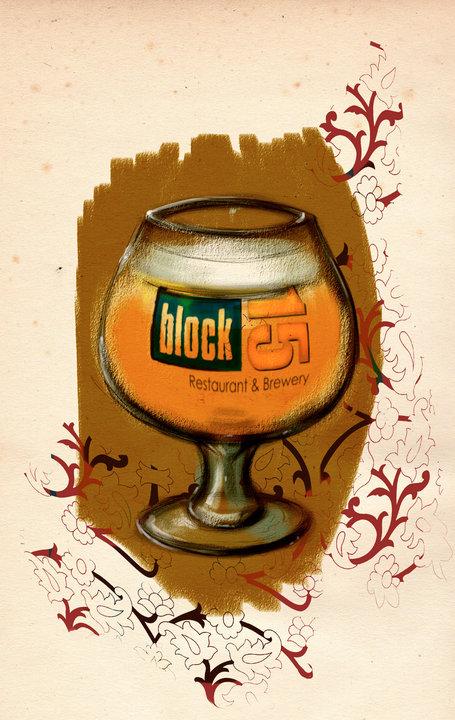 Block-15-Glass-Logo