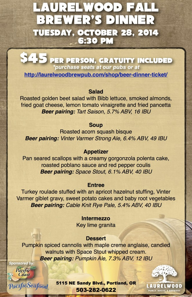 Fall Brewers Dinner 2014