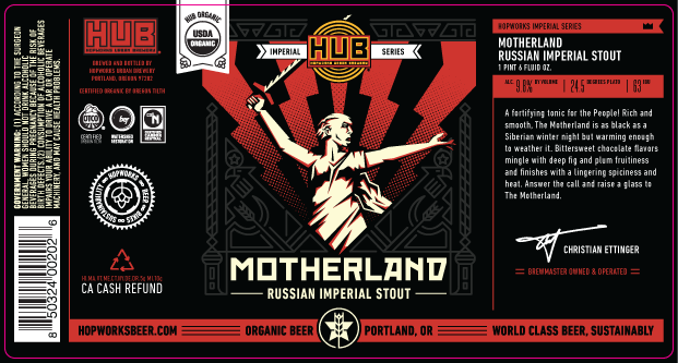 Hopworks Urban Brewery Motherland Russian Imperial Stout
