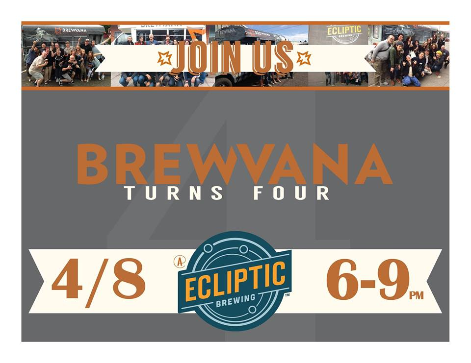 Brewvana Turns Four