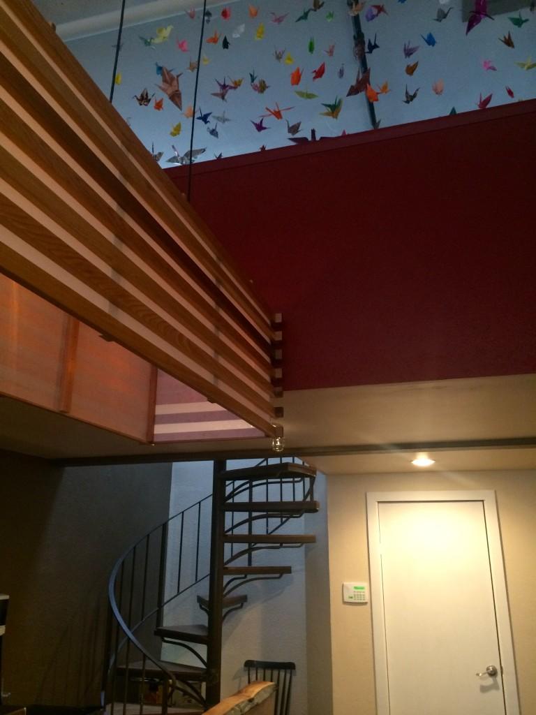 Chizu Upstairs Office