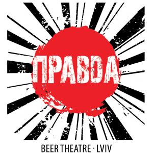 Pravda Beer Theatre Logo
