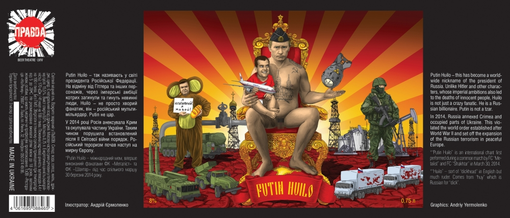 Pravda Beer Theatre Putin Huilo Label