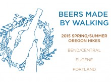 2015 Oregon Beers Made By Walking