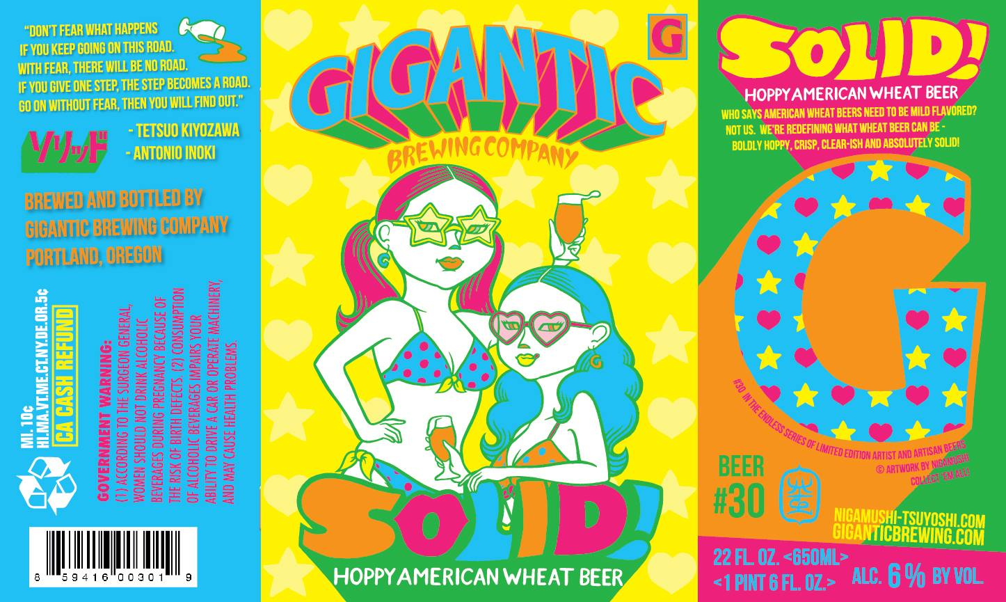 Gigantic SOLID! Hoppy American Wheat Beer Label