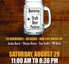 2015 Beaverton Craft Beer Festival Poster
