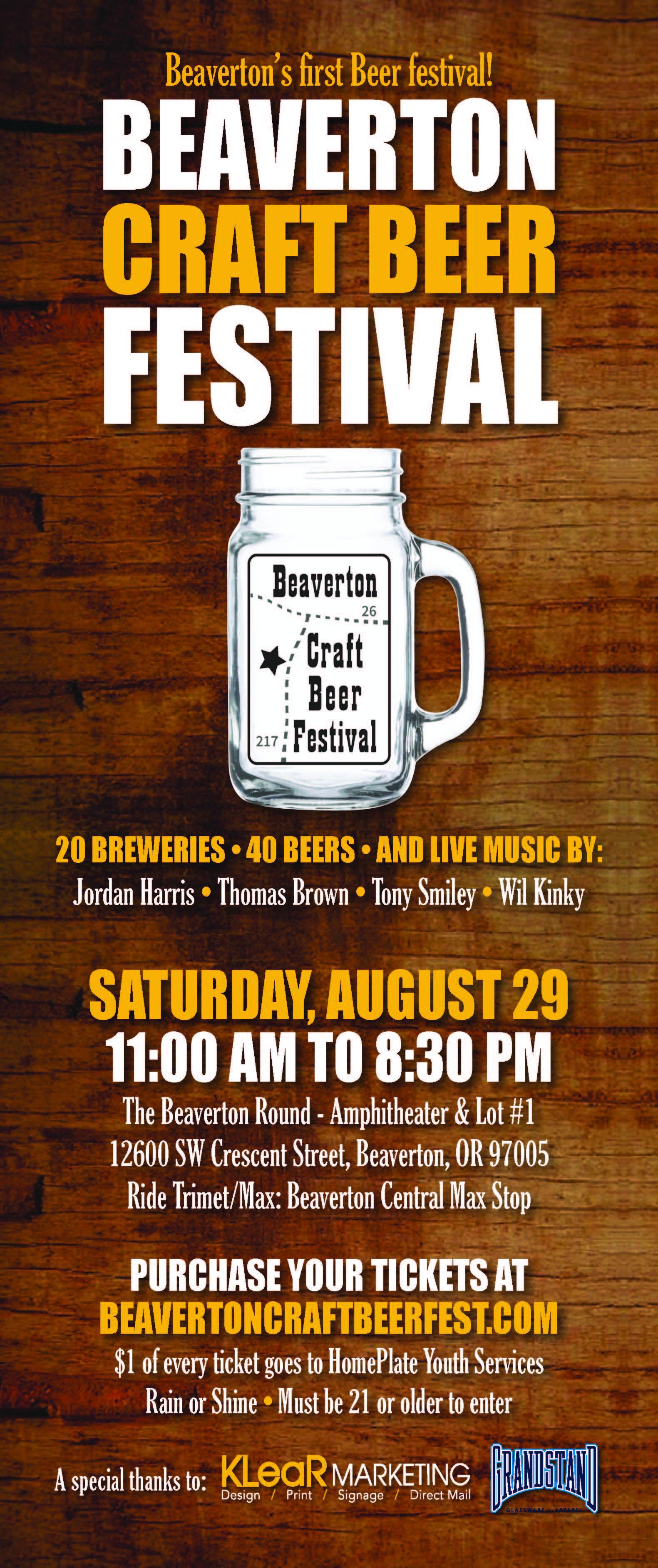 2015 Beaverton Craft Beer Festival Poster