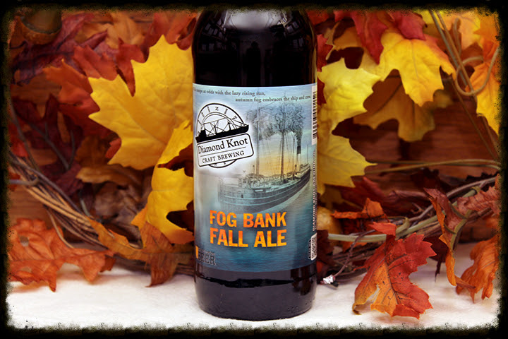 Diamond Knot Fog Bank Fall Ale