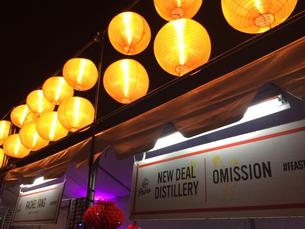 Drink options at Feast Portland Night Market