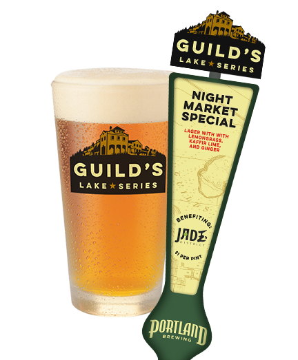 Portland Brewing Guilds Lake Night Market Special