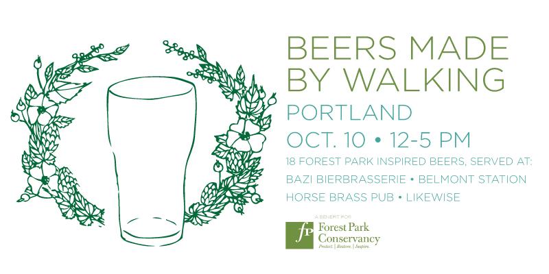 Beers Made By Walking Beer Fest Portland 2015