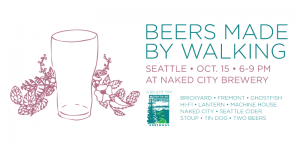 BMBW-Seattle-2015-horizontal