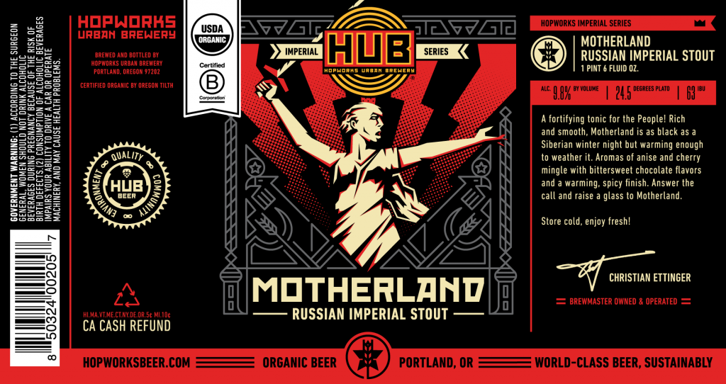 HUB Motherland Label
