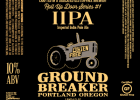 Ground Breaker Roll Up Door Series #1 IIPA Label