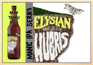 Elysian Brewing Hubris Huge IPA