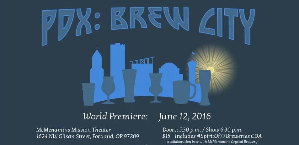 PDX: Brew City Documentary