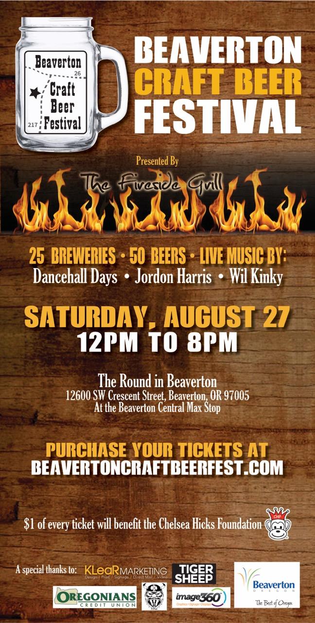 Beaverton Craft Beer Festival Poster_Final