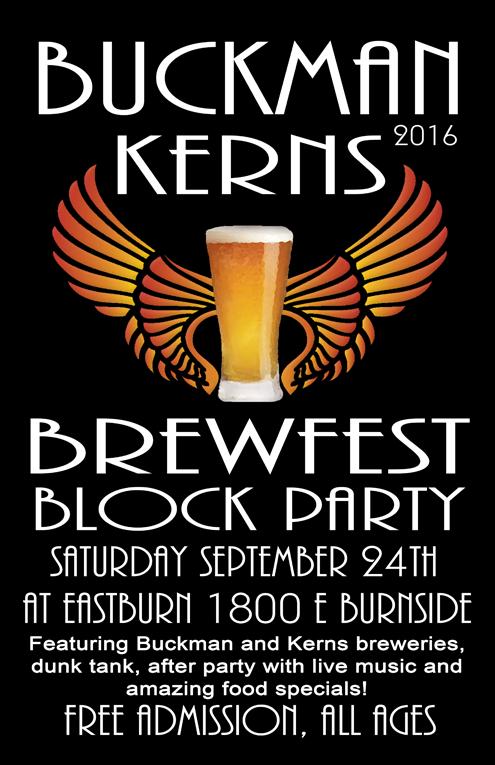 buckman-kerns-brewfest-2016