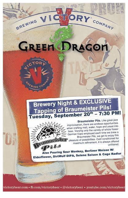 green-dragon-victory-brewing-night-2016