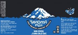Tahoma Fuji Sake Brewing Co. Seattle Nama Genshu Jyunmai Ginjo Sake