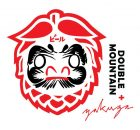Double Mountain Yakuza Lager Launch Party!