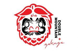 Double Mountain Yakuza Lager Launch Party!