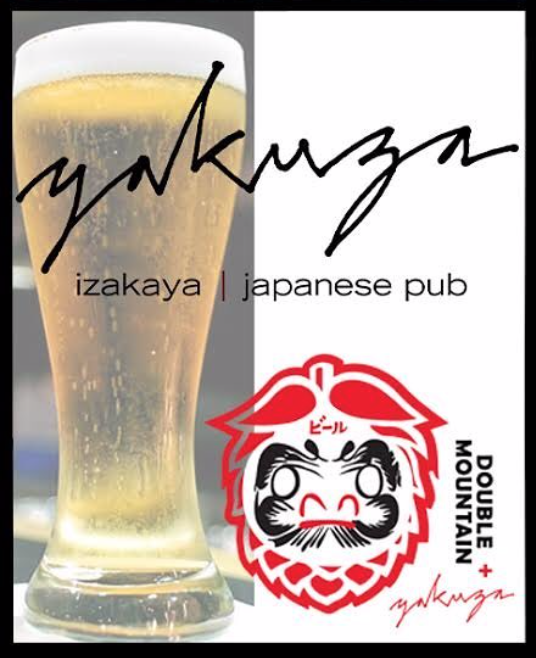 Yakuza Lager by Double Mountain Brewery