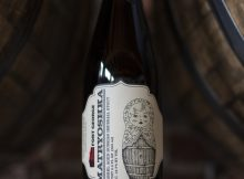 image of Matryoshka 2020 courtesy of Fort George Brewery