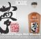 Rogue Spirits Morimoto Single Malt Whiskey