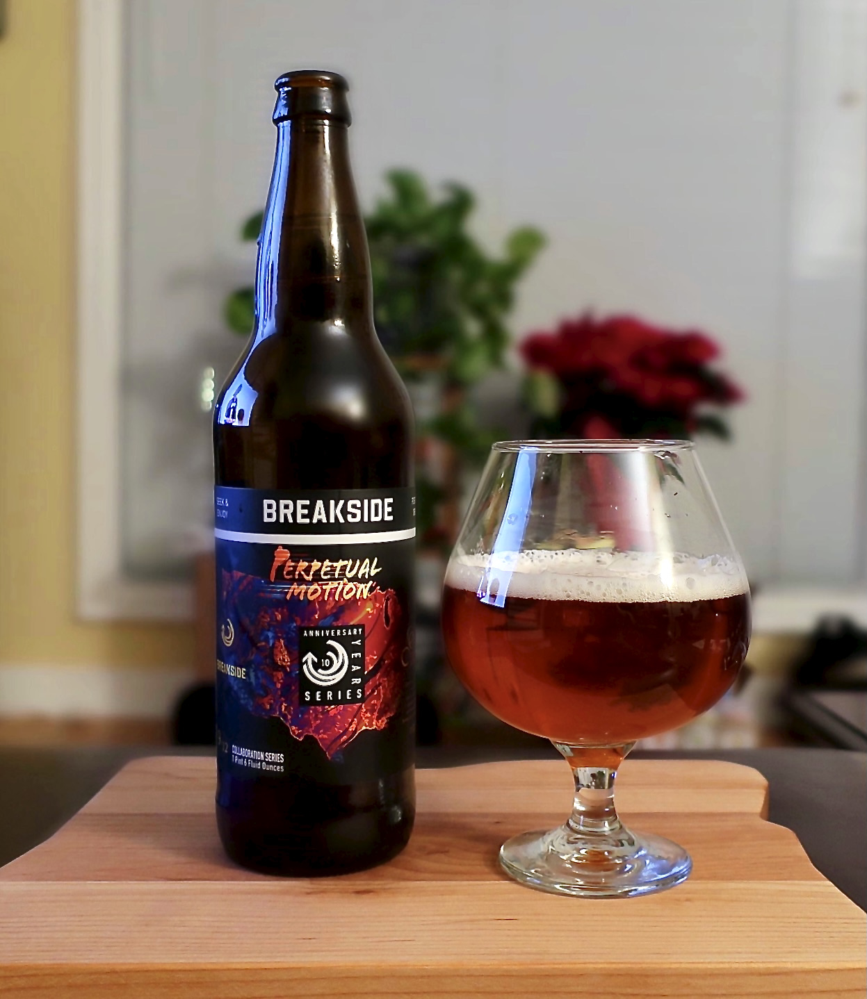 Perpetual Motion is a collaboration with Cambridge Brewing Co.