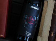image of Dark Cabaret Barrel-Aged Stout courtesy of Breakside Brewery