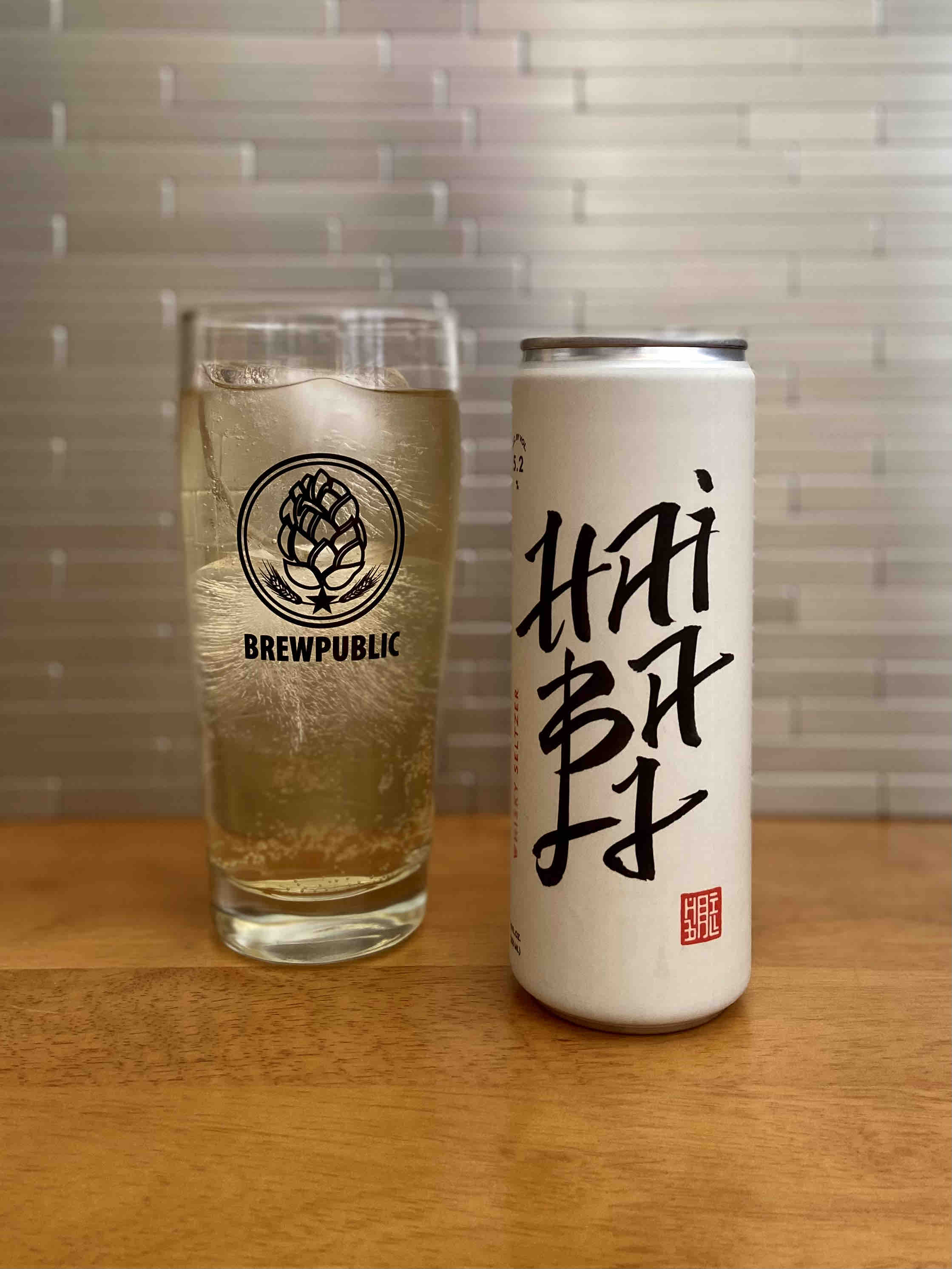 HaiBall Whisky Seltzer from Flaviar could be the new wave of light, refreshing beverages.